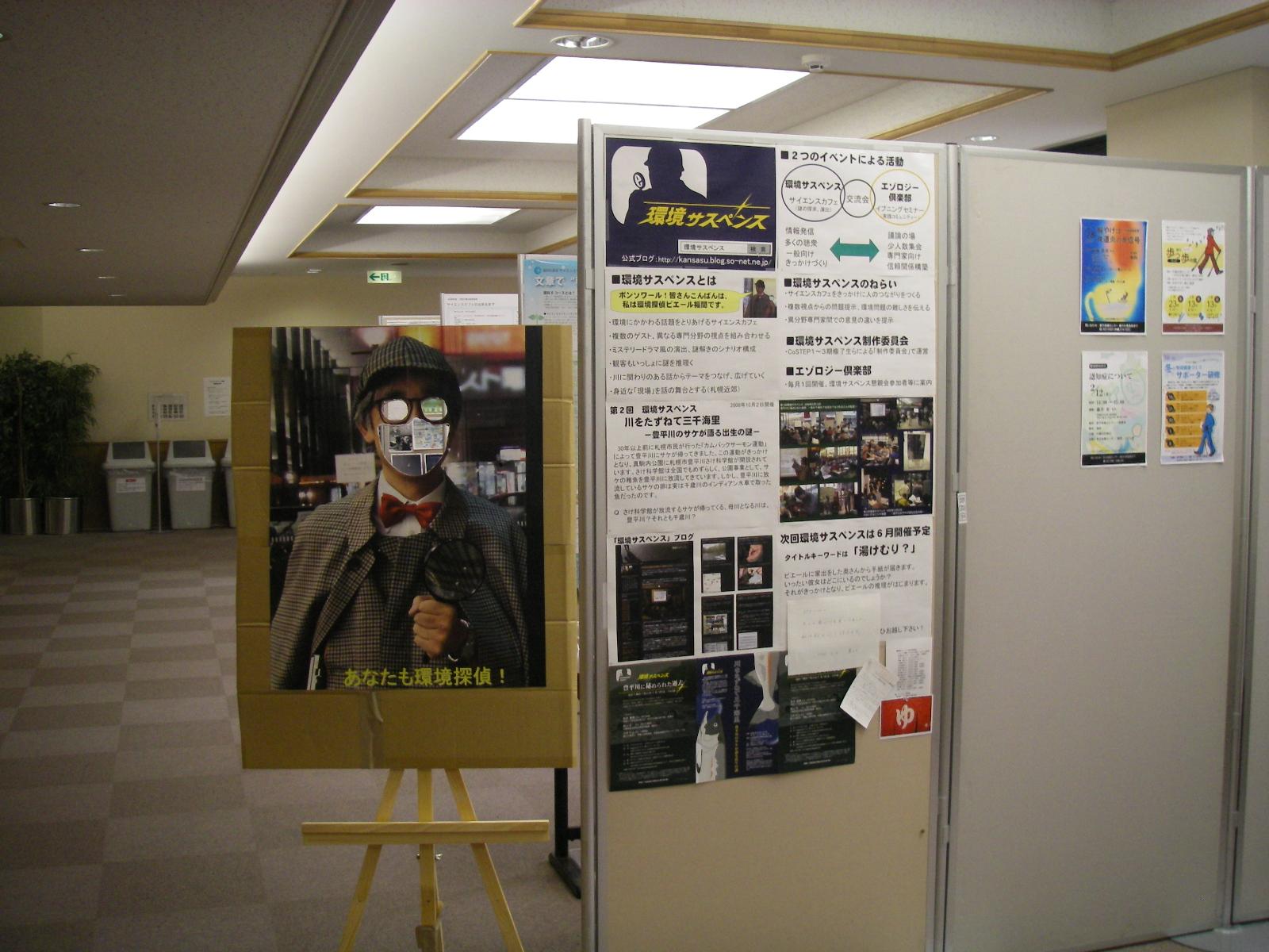 2009_0314_145535AA.JPG